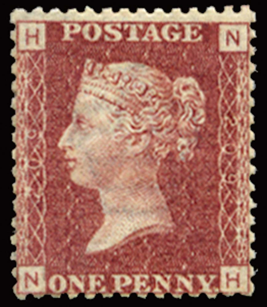 GB 1877  SG43 Pl.209 Mint m/m