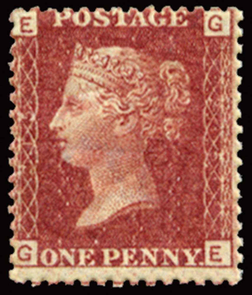 GB 1878  SG43 Pl.215 Mint u/m