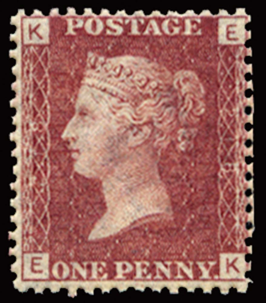 GB 1878  SG43 Pl.218 Mint u/m
