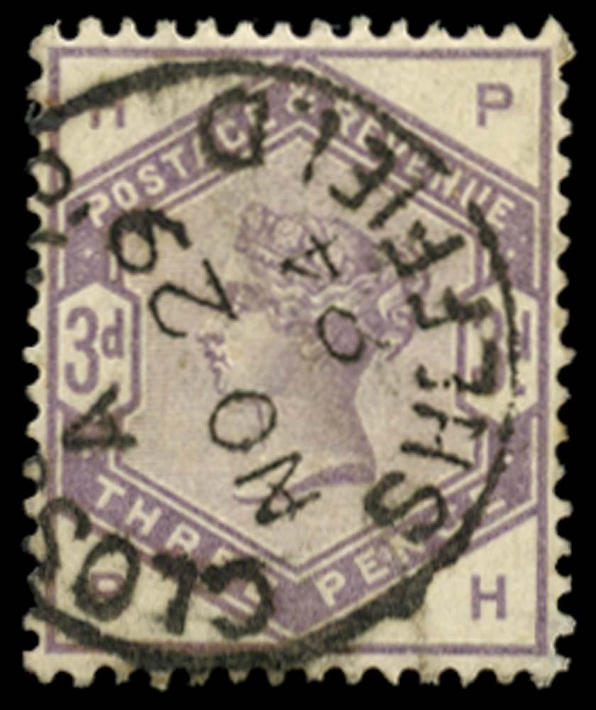 GB 1884  SG191 Used