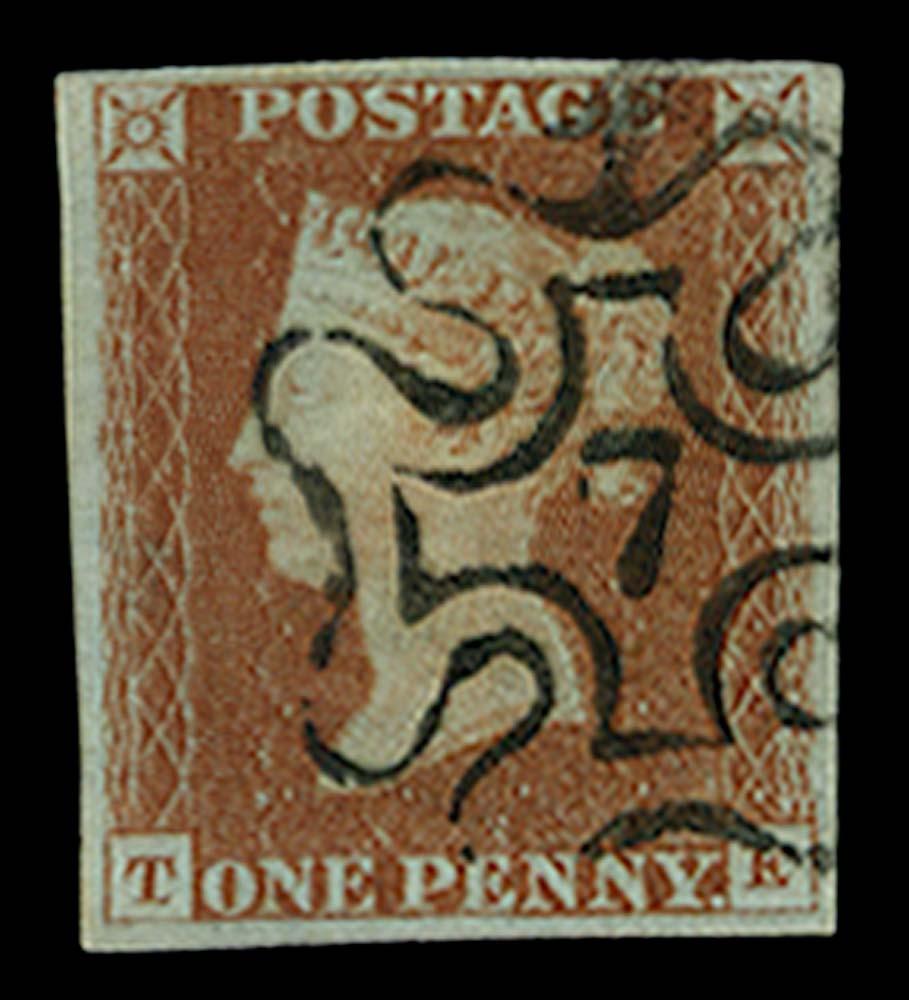 GB 1841  SG8m Pl.24 Used