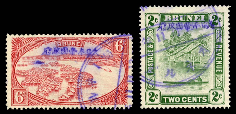 BRUNEI JAPANESE OCC 1942  SGJ8 Cancel