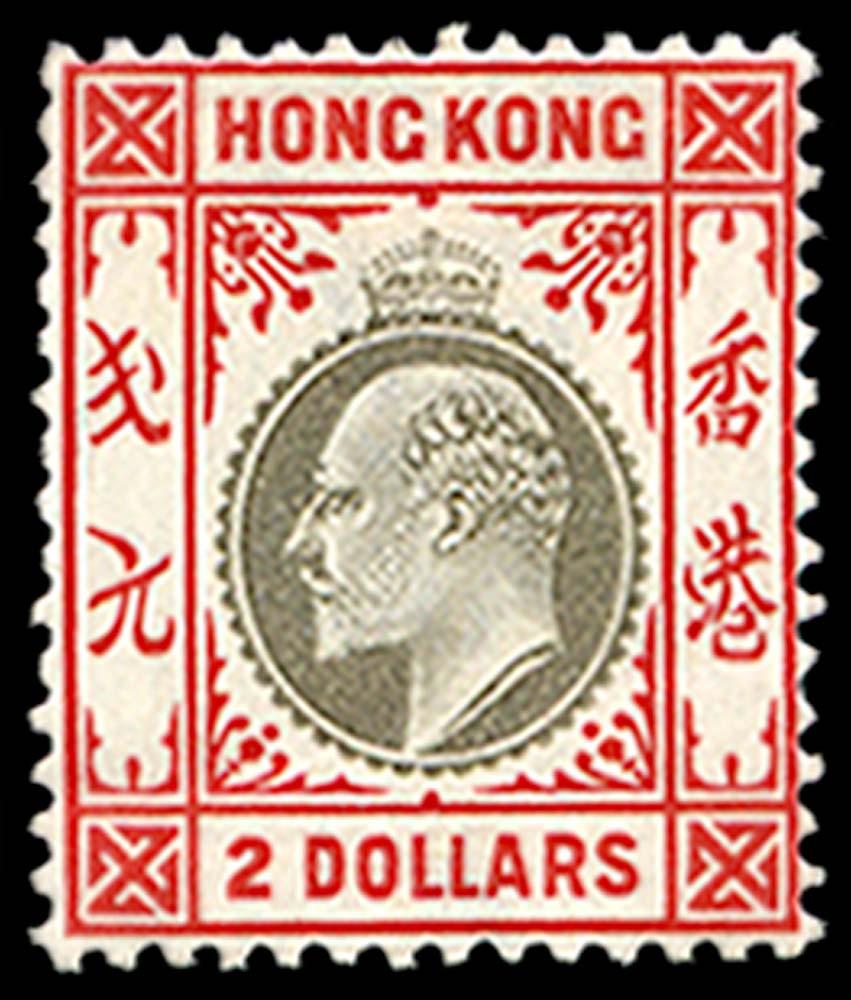 HONG KONG 1903  SG73 Mint