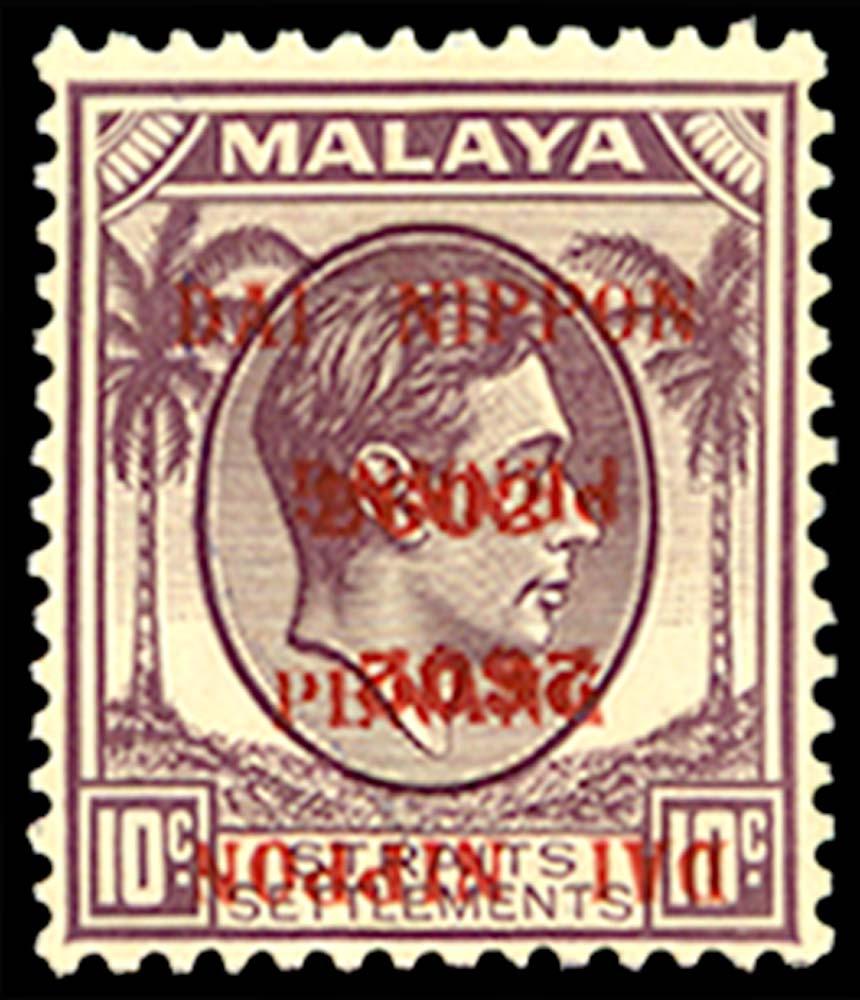 MALAYA JAP OCC 1942  SGJ82b Mint