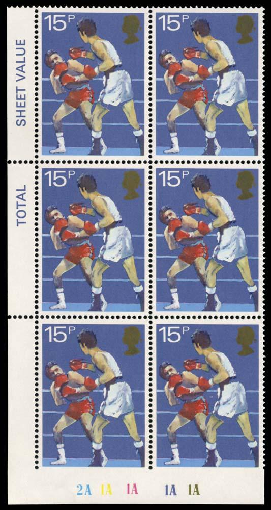 GB 1980  SG1136var Mint - Imperf between stamp & sheet margin