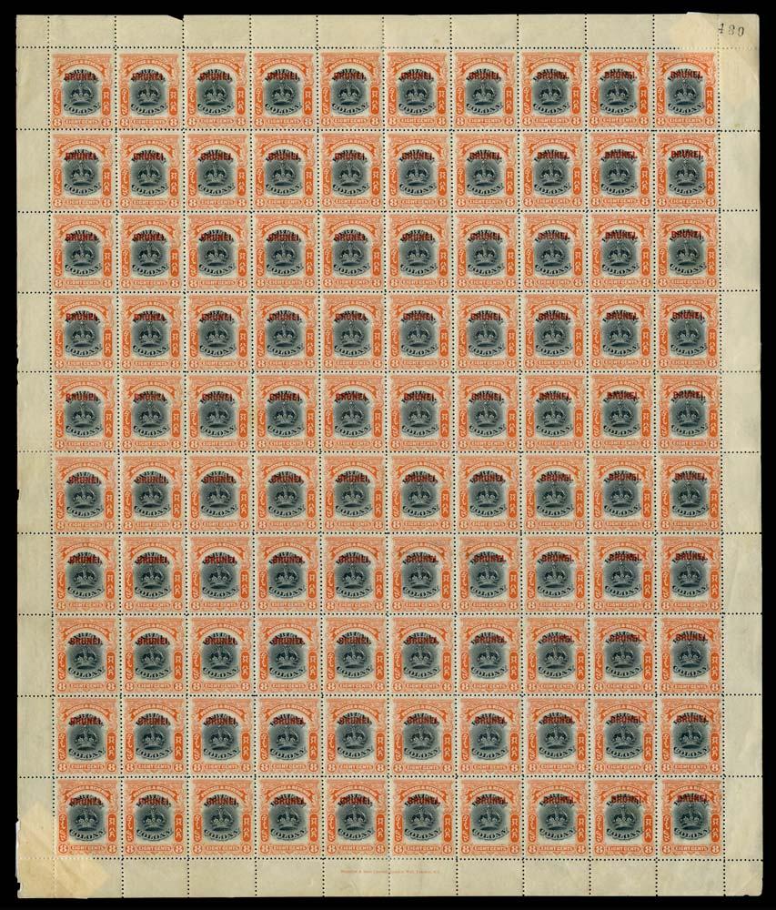 BRUNEI 1906  SG17/a Mint
