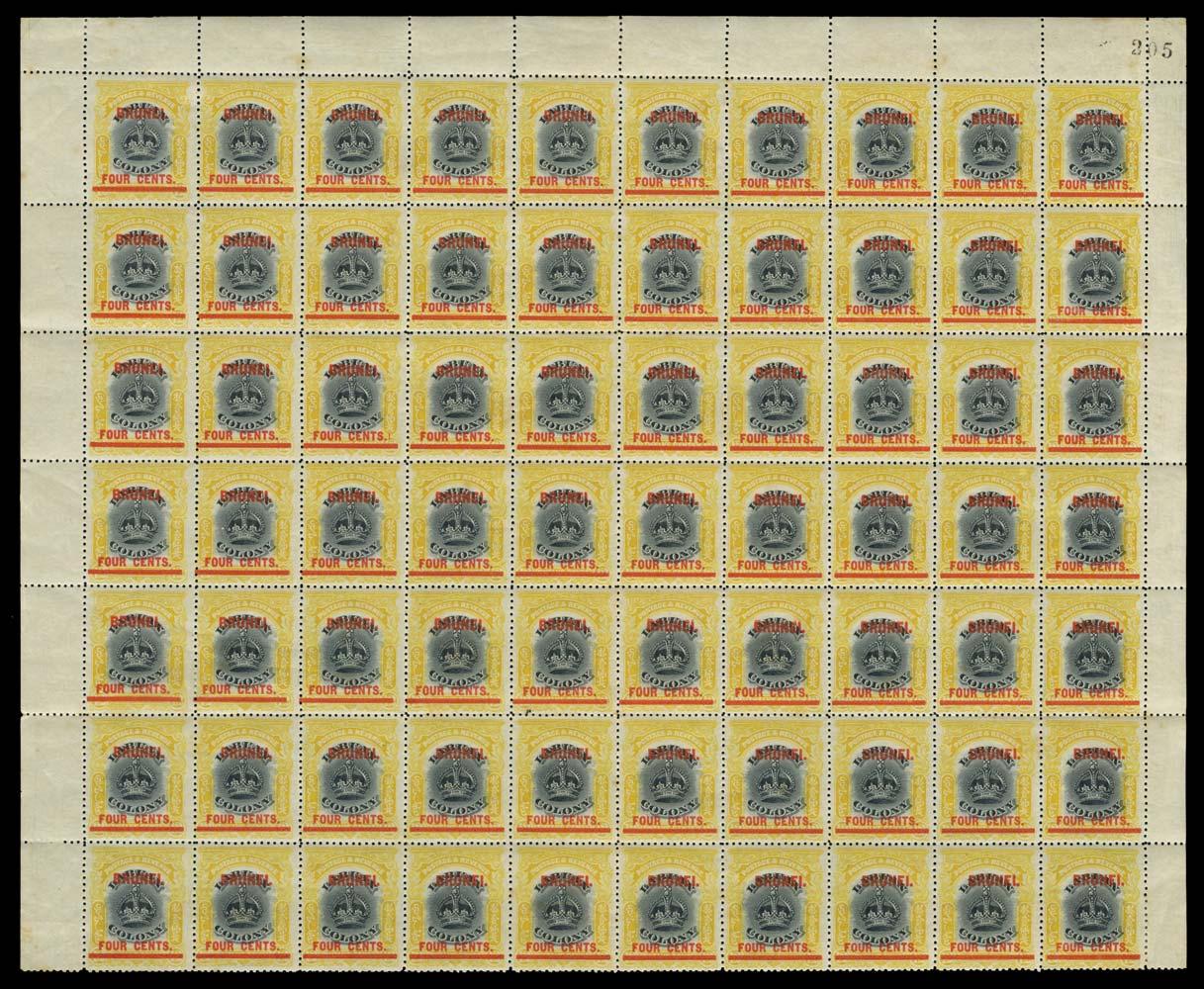 BRUNEI 1906  SG15/a Mint