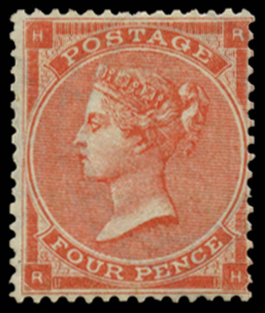 GB 1863  SG81 Pl.4 Mint