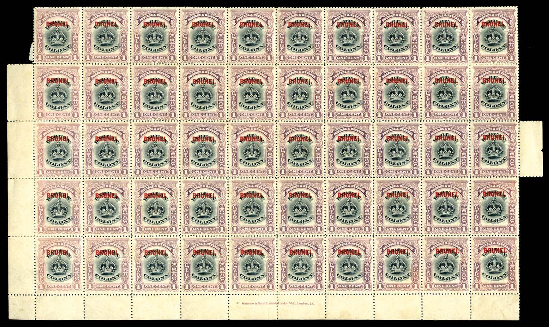 BRUNEI 1906  SG11 Mint