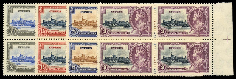 CYPRUS 1935  SG144/7 Mint