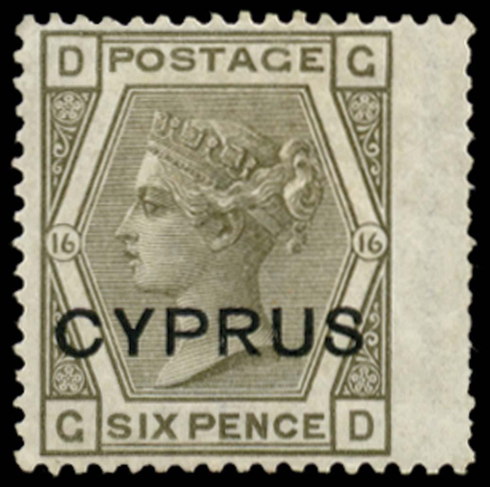 CYPRUS 1880  SG5 Mint
