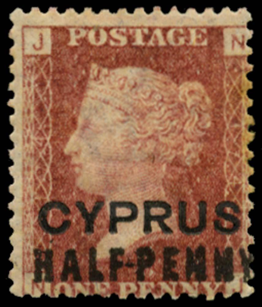 CYPRUS 1881  SG7 pl.174 Mint