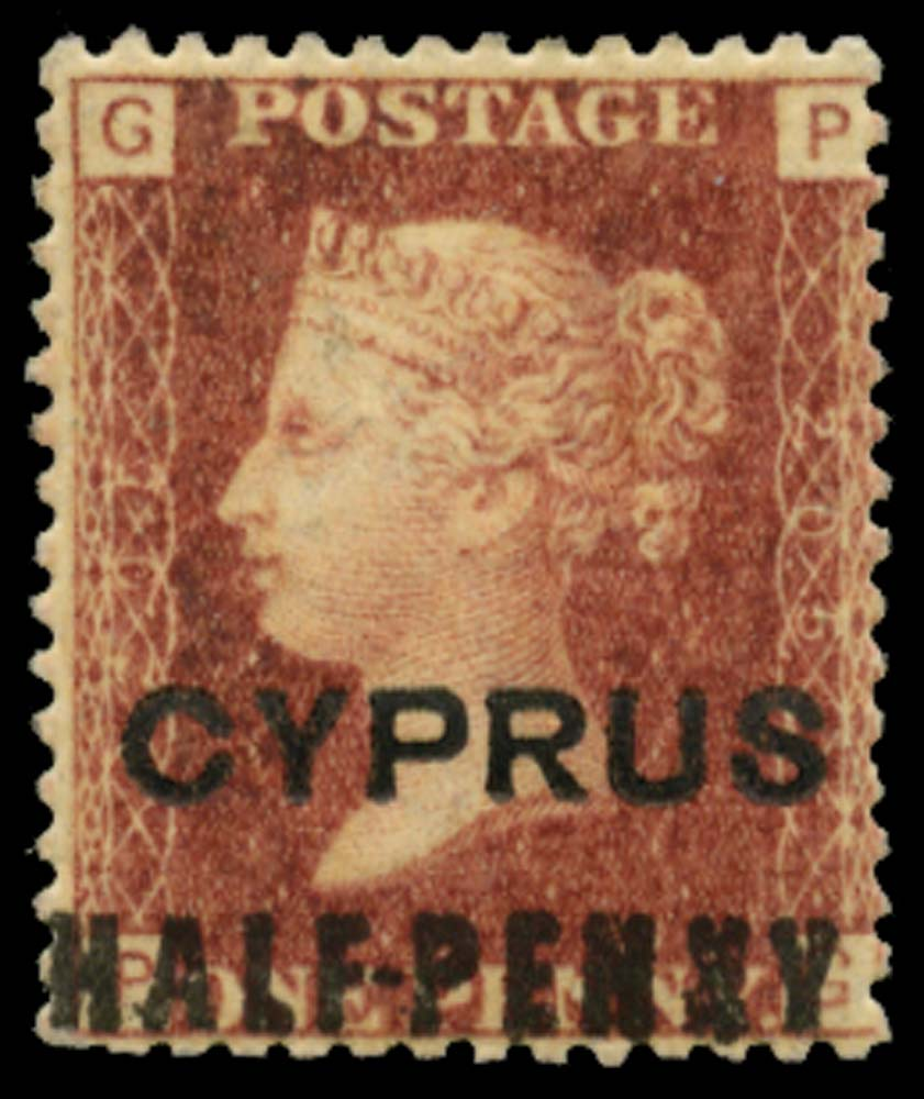 CYPRUS 1881  SG7 pl.205 Mint
