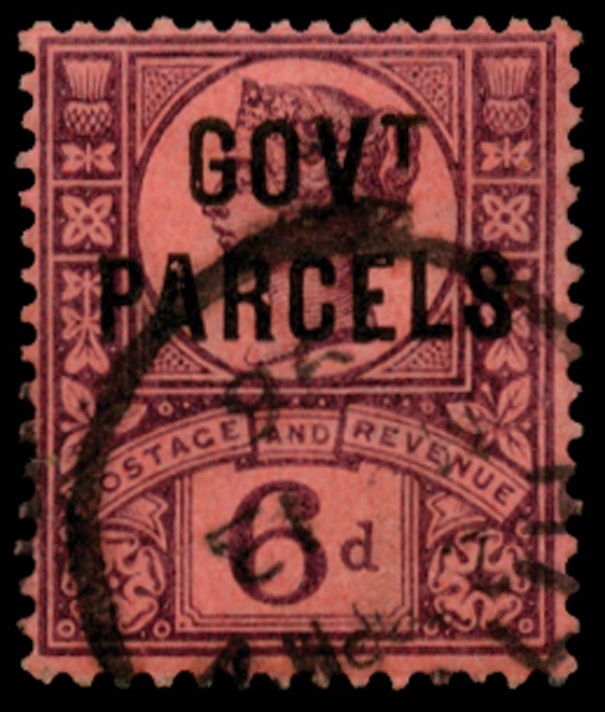 GB 1887  SGO66a Official - No dot under