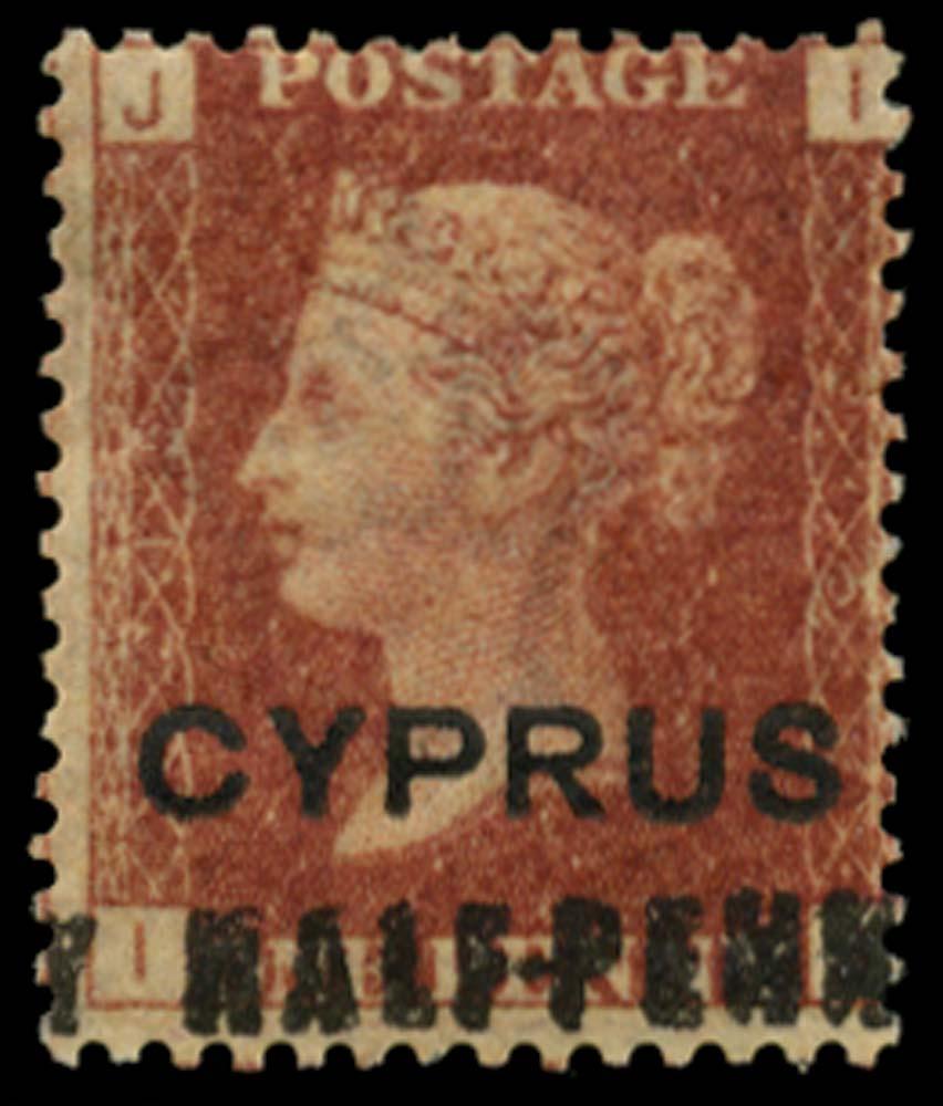 CYPRUS 1881  SG7 pl.215 Mint