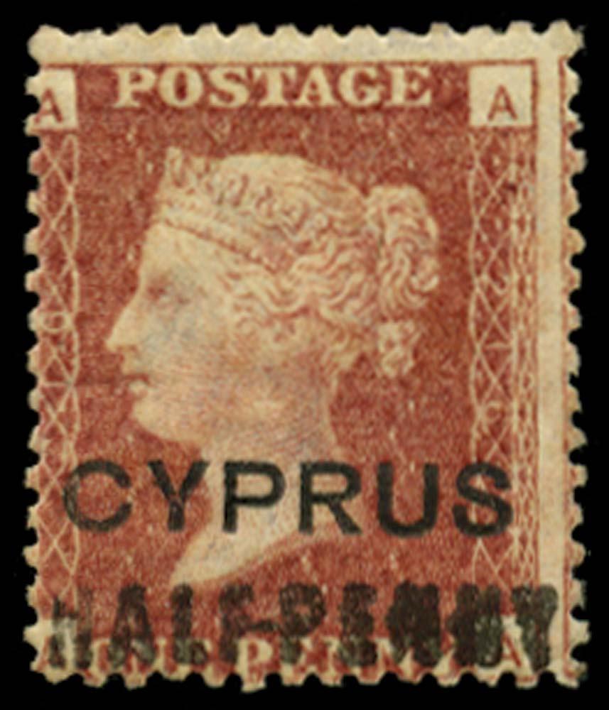 CYPRUS 1881  SG7 pl.216 Mint
