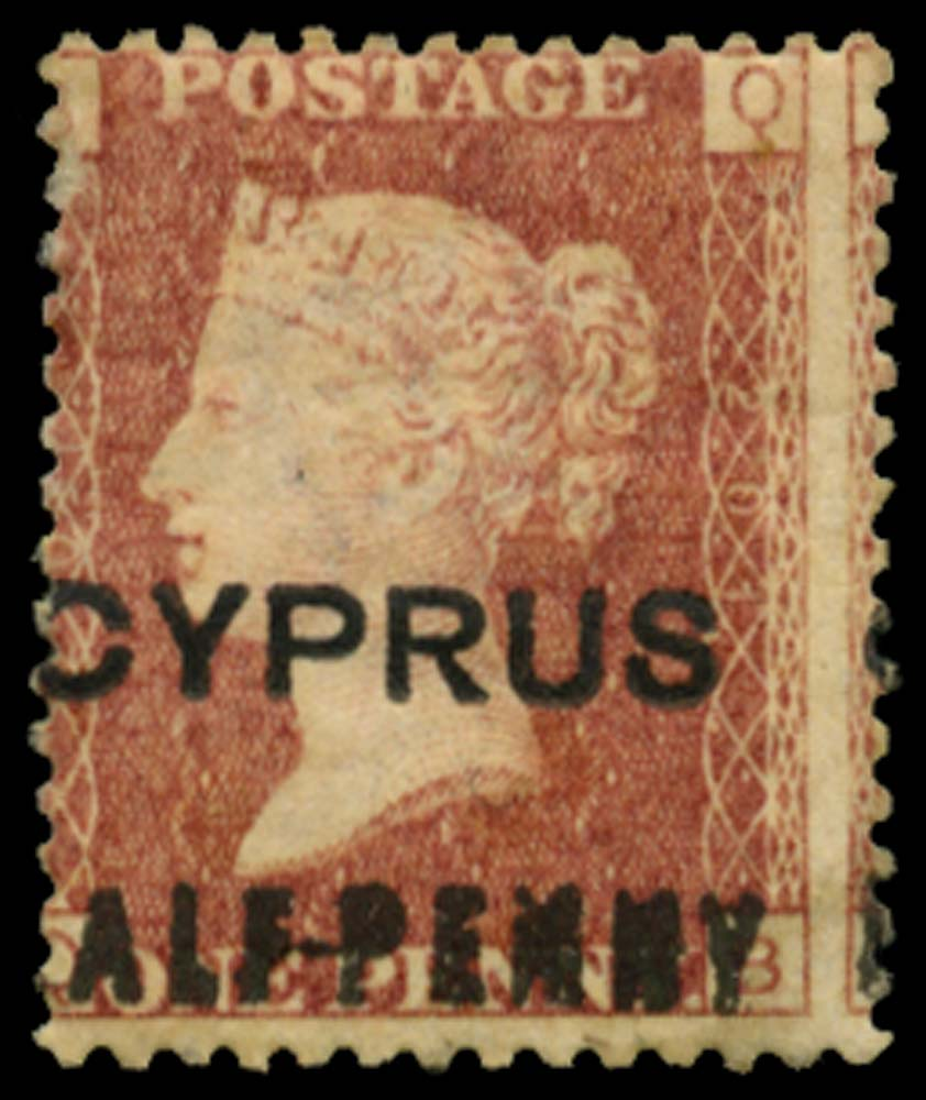 CYPRUS 1881  SG7 pl.201 Mint