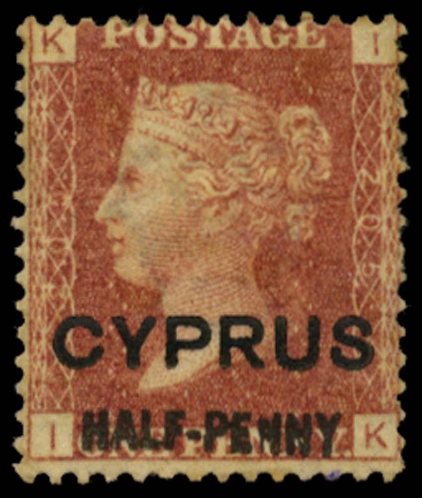 CYPRUS 1881  SG9 pl.201 Mint