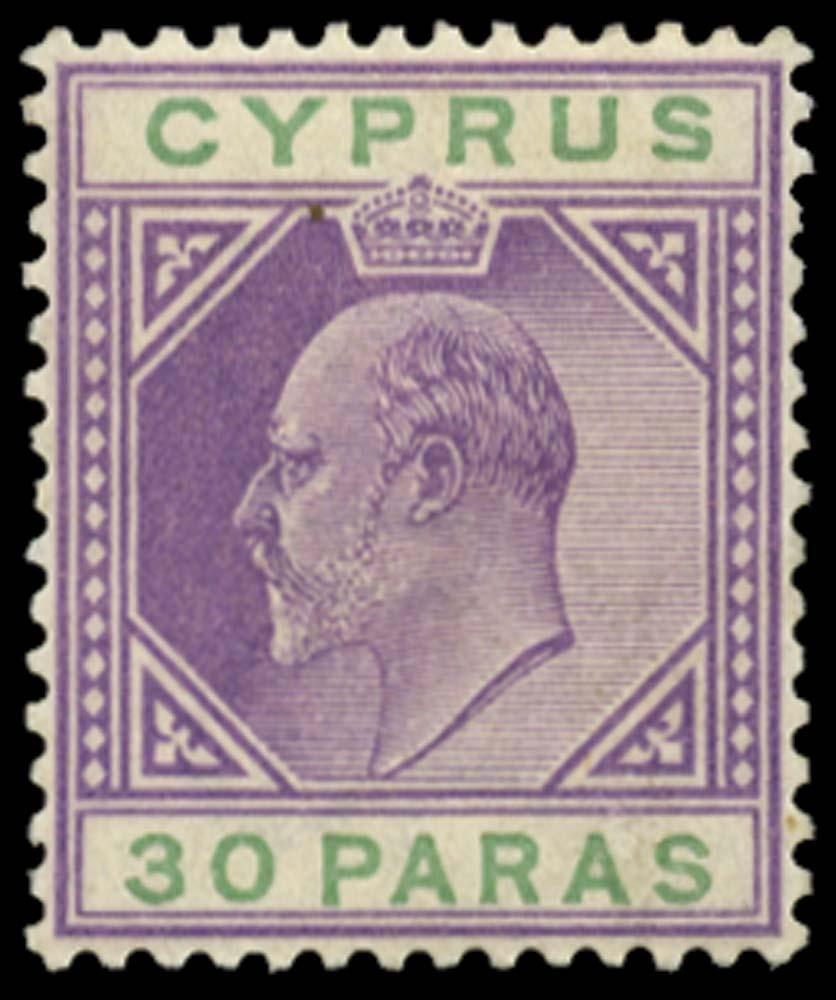 CYPRUS 1902  SG51b Mint