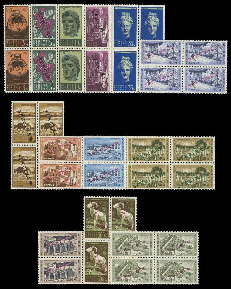 CYPRUS 1962  SG211/23 Specimen