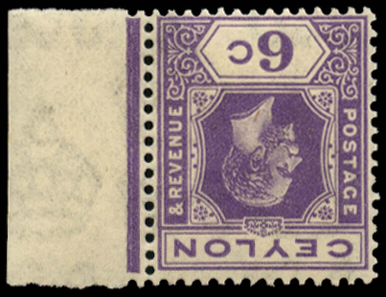 CEYLON 1921-32  SG343w Mint
