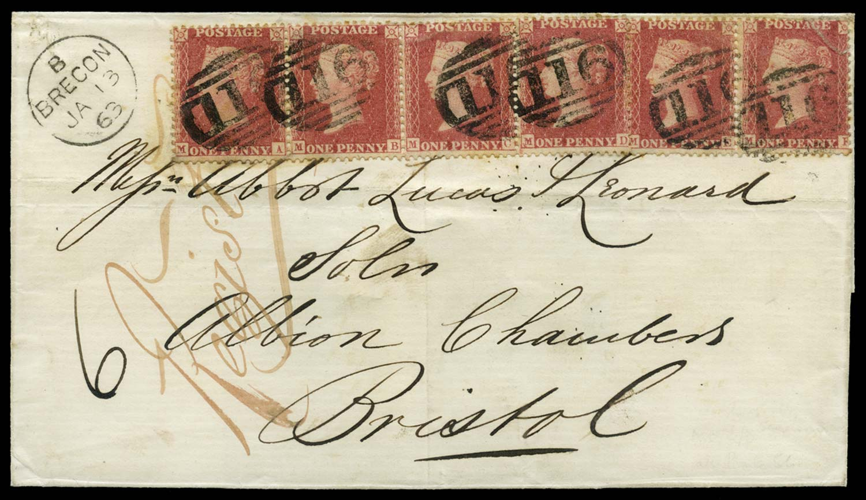 GB 1863  SG40 Pl.56 Cover - Registered Brecon to Bristol