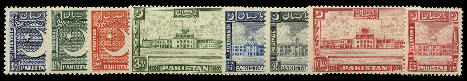 PAKISTAN 1949  SG44/51 Mint redrawn set of 8