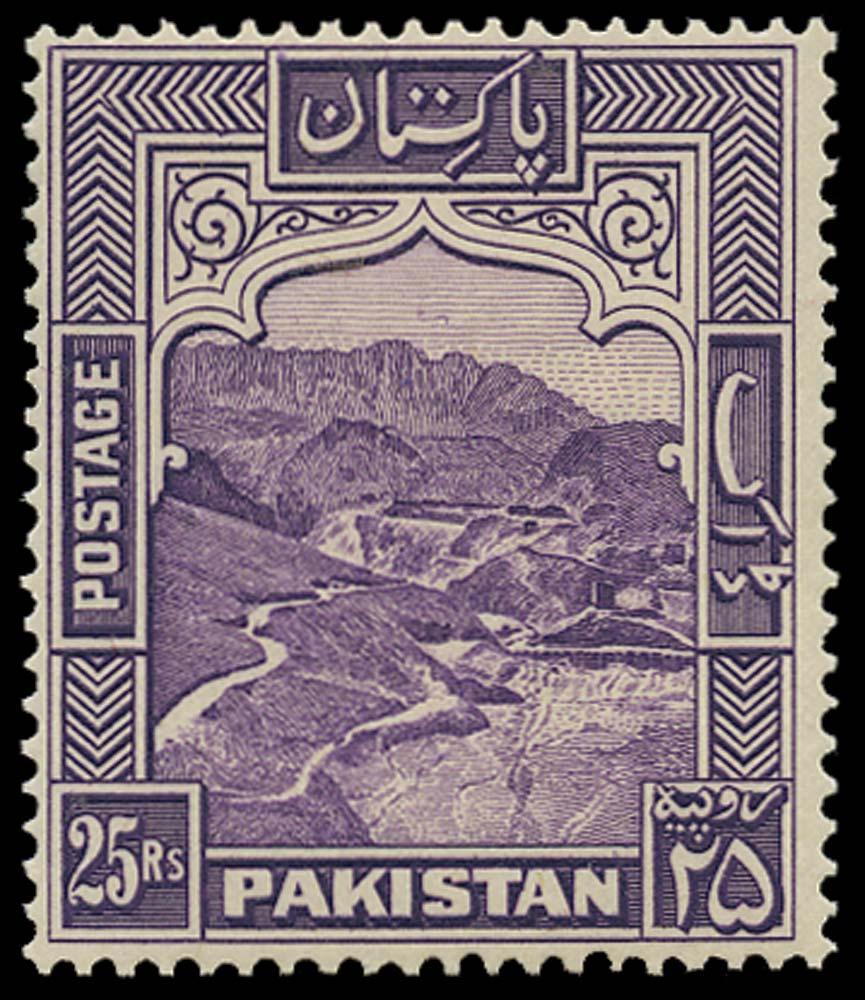 PAKISTAN 1948  SGSG 43 Mint