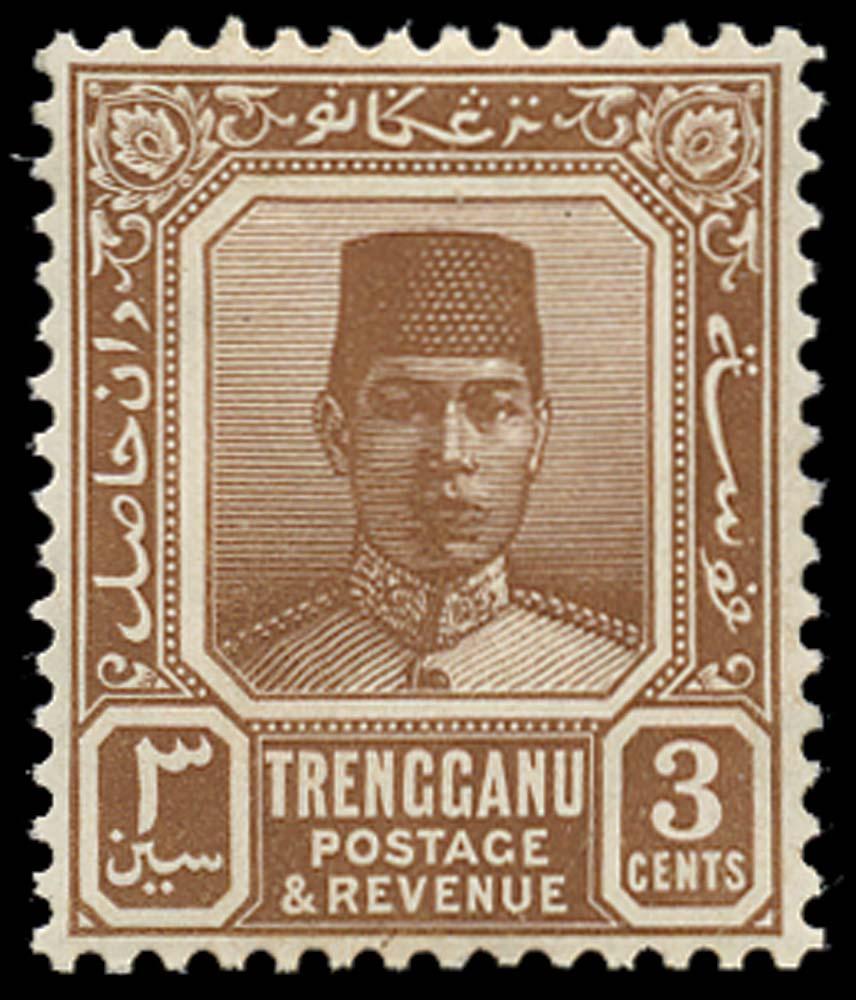 MALAYA - TRENGGANU 1938  SG29 Mint