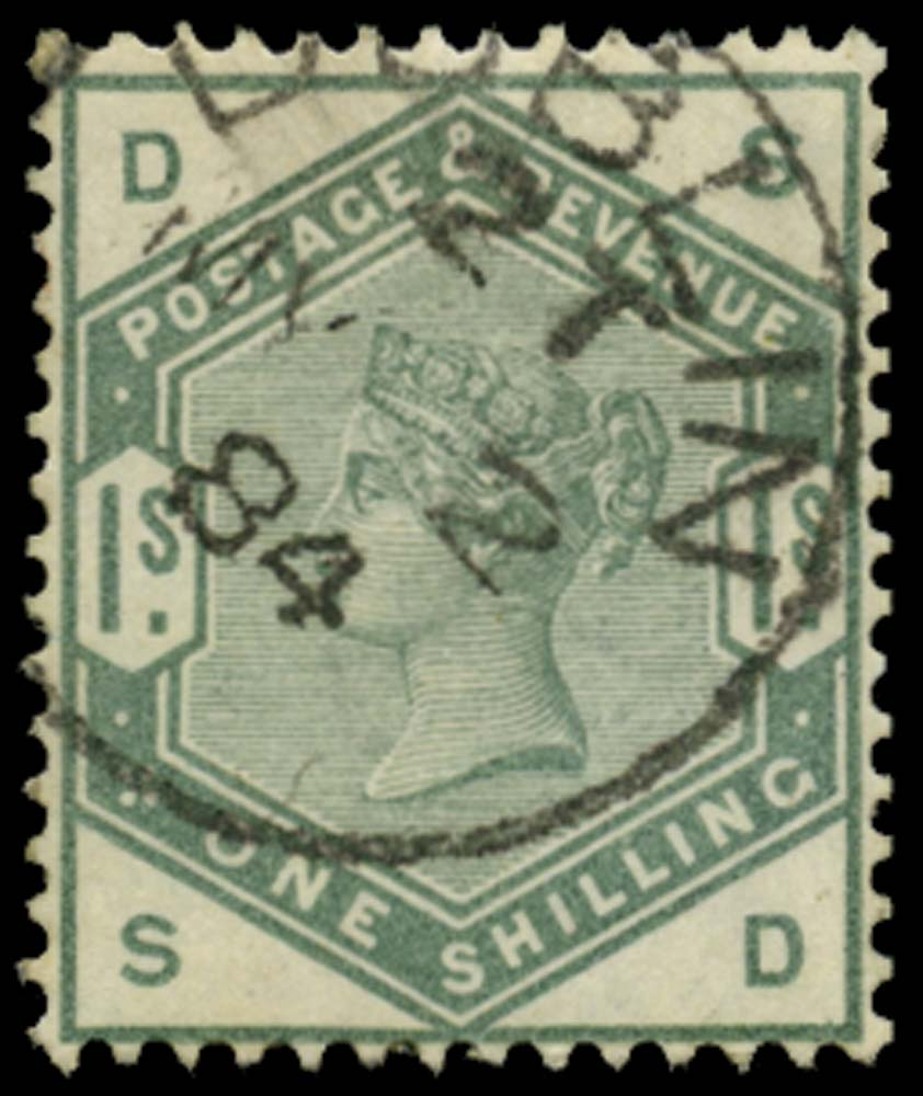 GB 1884  SG196 Used - Dublin cds