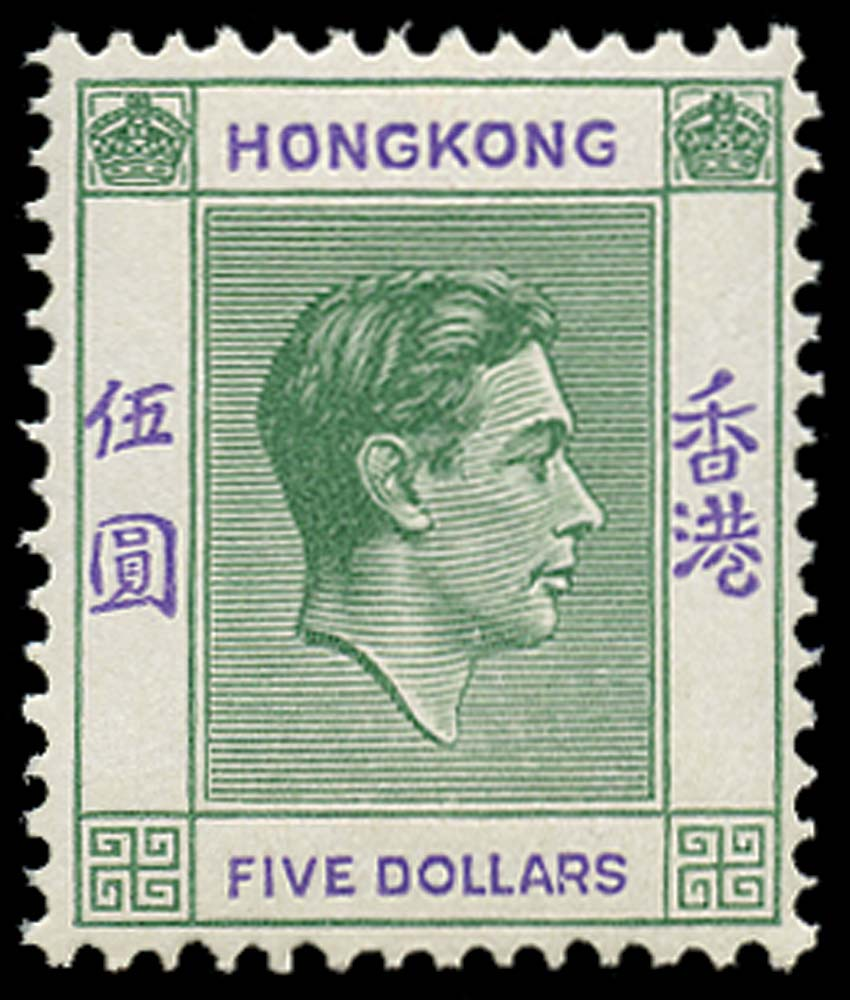 HONG KONG 1938  SG160 Mint