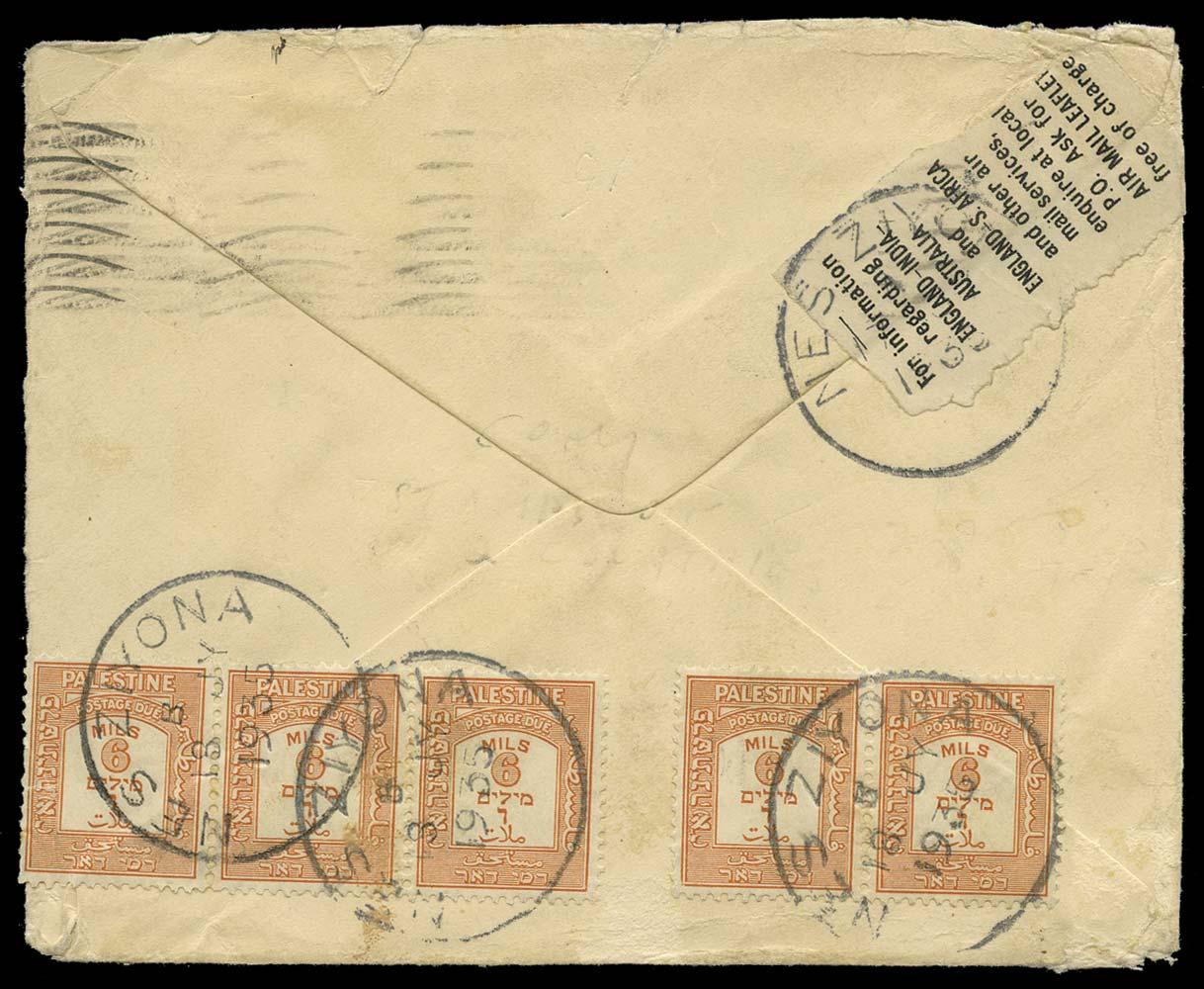 PALESTINE 1935  SGD15 Cover