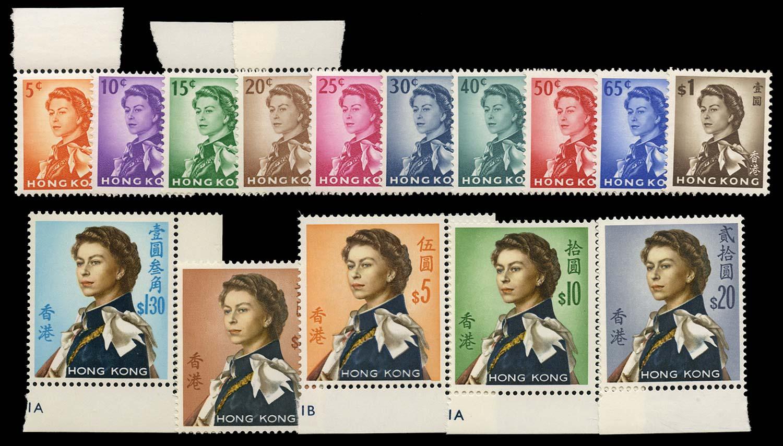 HONG KONG 1962  SG196/210 Mint