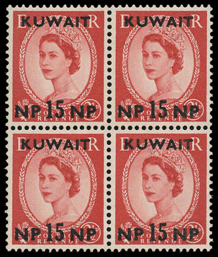 KUWAIT 1958  SG125a Mint