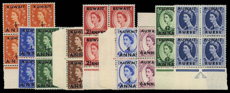 KUWAIT 1956  SG110/9 Mint