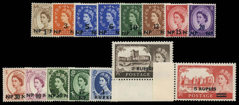 BR PAs IN E ARABIA 1960-1  SG79/93 Mint