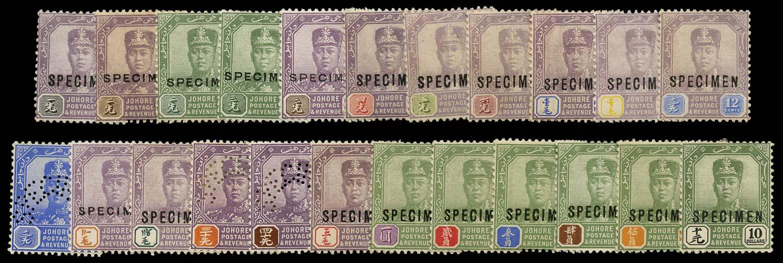 MALAYA - JOHORE 1922  SG103s/25s Specimen