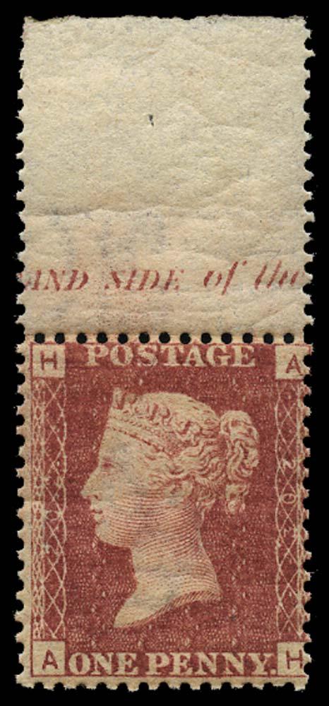 GB 1877  SG43 Pl.202 Mint u/m