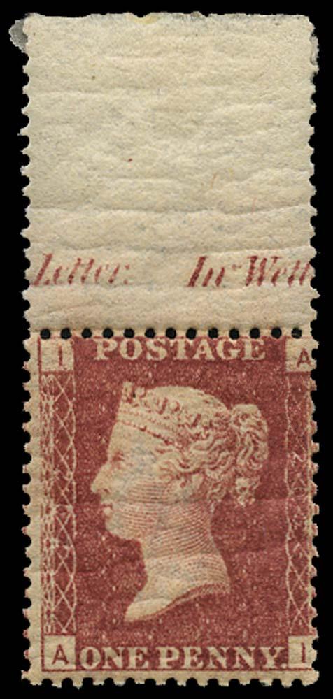 GB 1877  SG43 Pl.202 Mint m/m