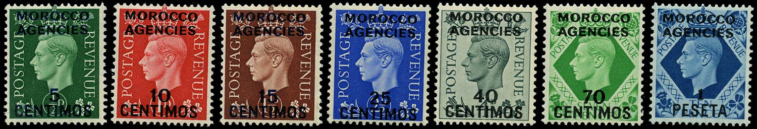 MOROCCO AGENCIES 1937  SG165/71 Mint Spanish Currency set of 7 unmounted