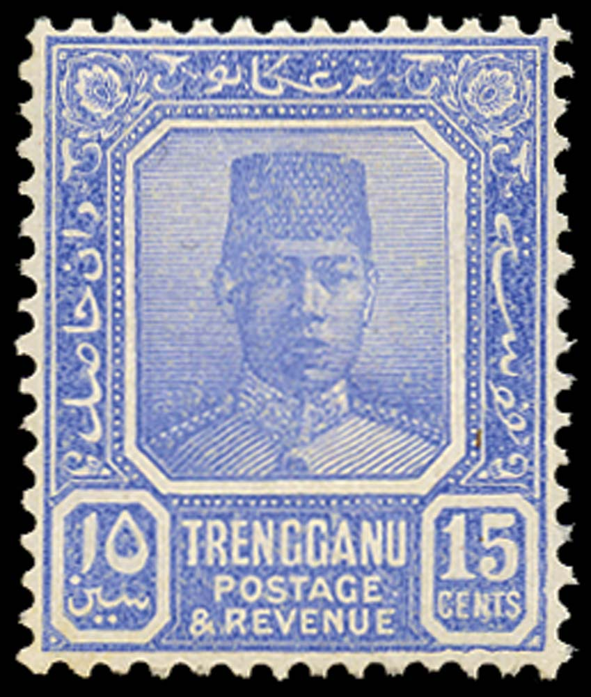 MALAYA - TRENGGANU 1941 Mint Unissued