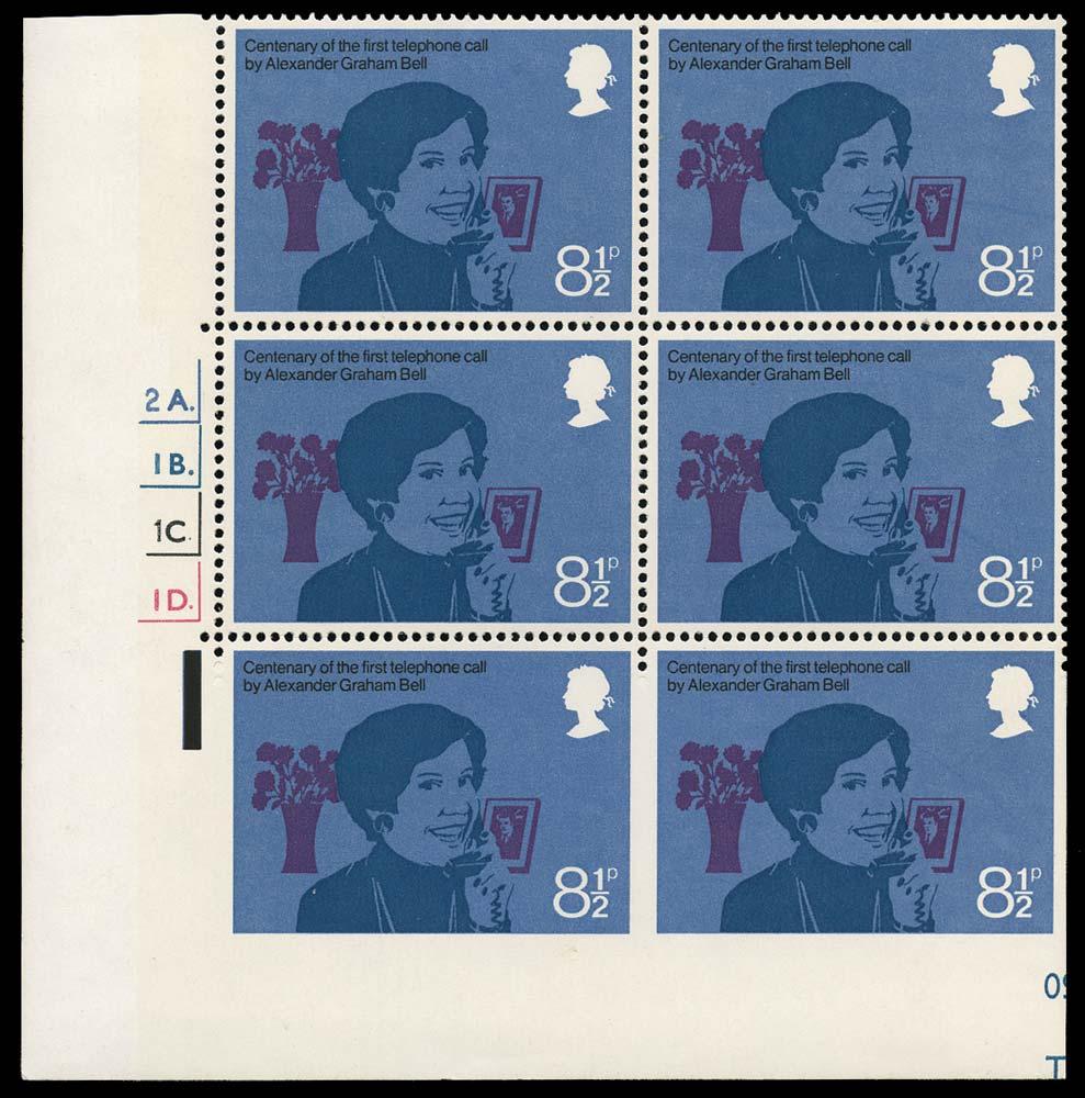 GB 1976  SG997var Mint - imperf to sheet margin