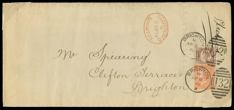 GB 1875  SG48,94 Cover - Registered printed matter