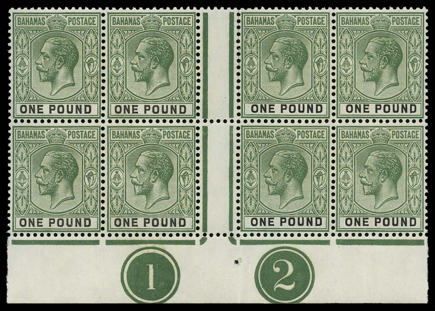 BAHAMAS 1921  SG125 Mint