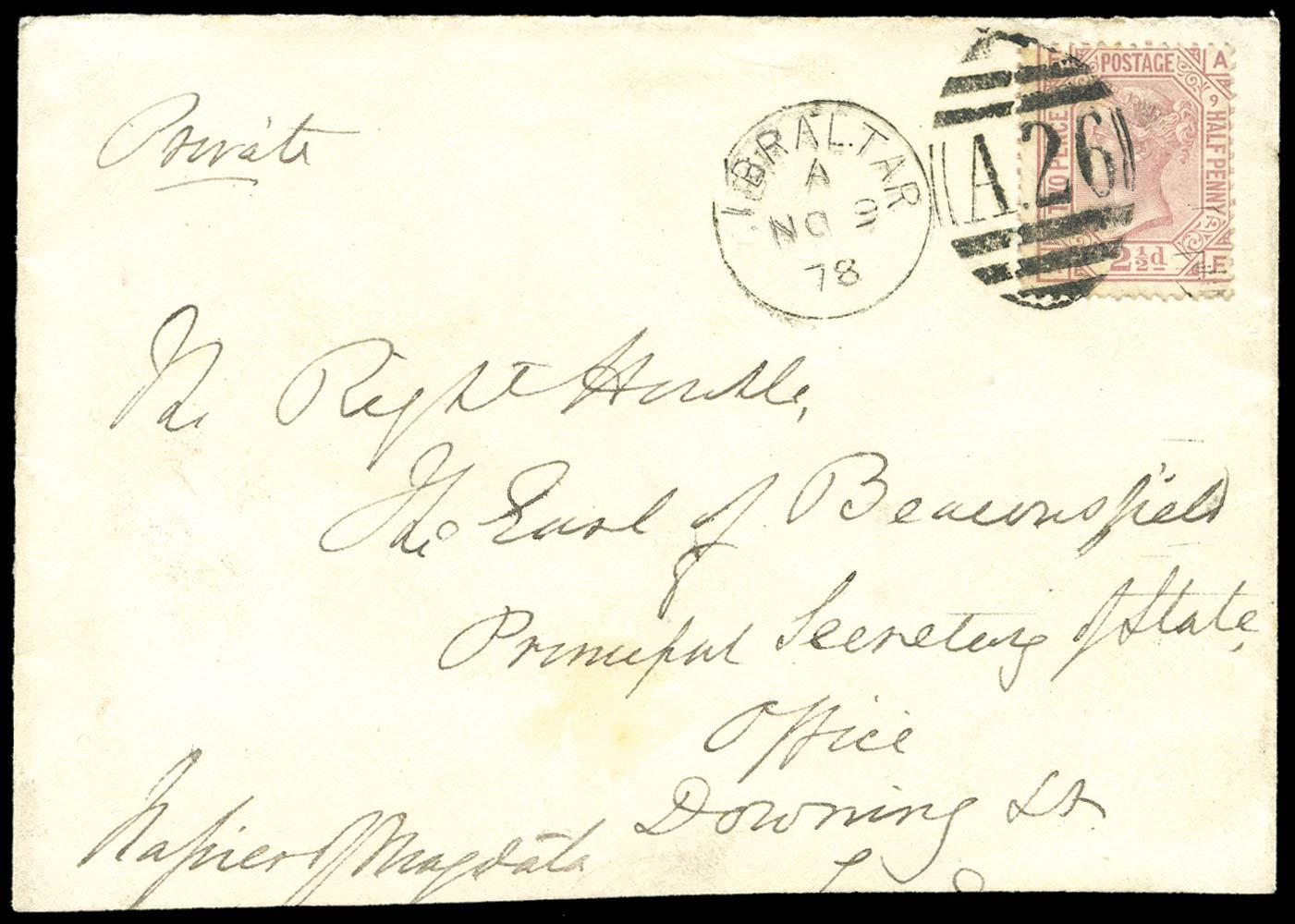 GIBRALTAR 1878  SGZ26 Cover