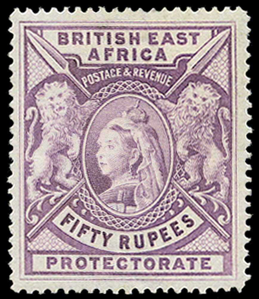 BRITISH EAST AFRICA 1897  SG99x Mint