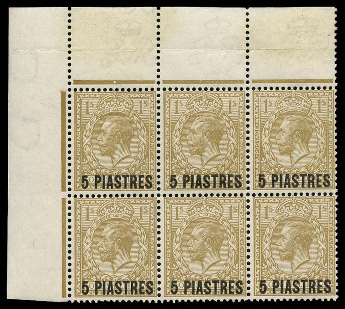 BRITISH LEVANT 1913  SG40 Mint