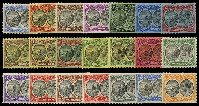 DOMINICA 1923  SG71/91 Mint