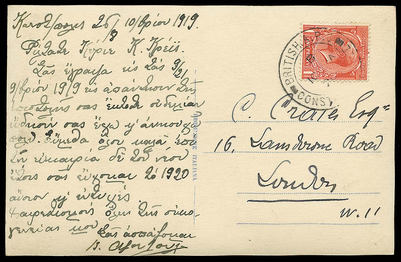 BRITISH LEVANT 1920  SGZ177 Cover