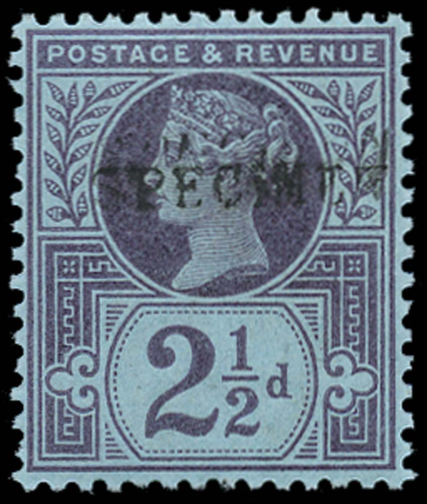 GB 1887  SG201s Specimen - type 9